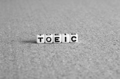 TOEICを解説