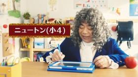 新CM 小学講座「とき直し」篇