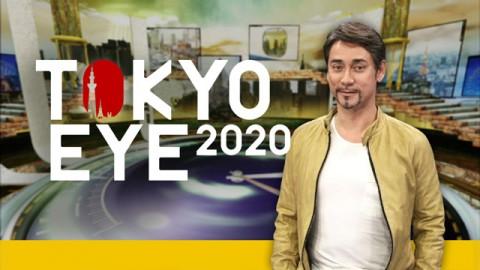 TOKYOの魅力をあらゆる切り口で紹介する『TOKYO EYE 2020』