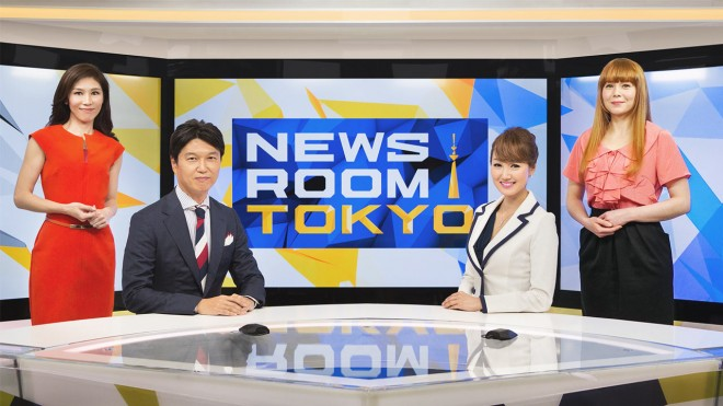 『NEWSROOM TOKYO』(月〜金)20:00(JST)