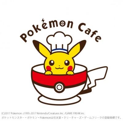 東京・日本橋にオープンする「ポケモンカフェ」をテーマに(写真はカフェのロゴ)