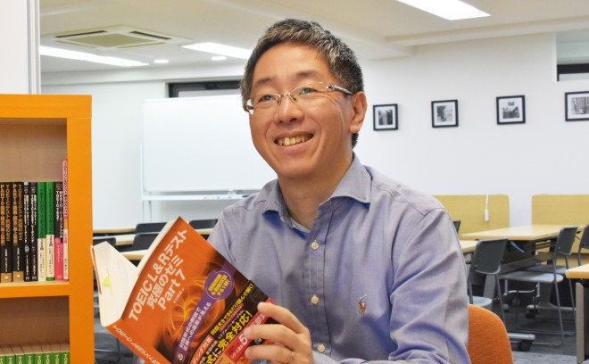 TOEIC対策のプロ・ヒロ前田先生