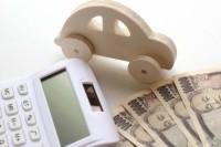 自動車保険にいくらかける? 料金の仕組み