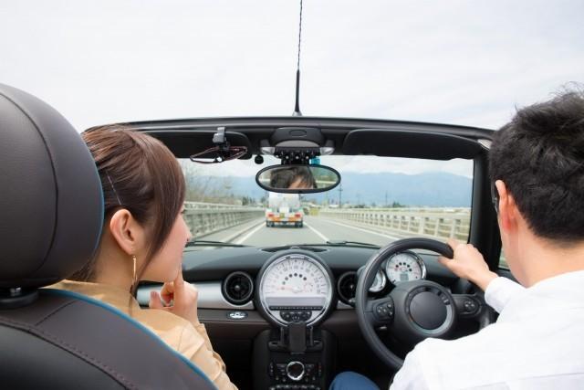 結婚予定の20代男性タイプの自動車保険選びのポイント