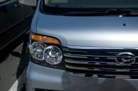 運転頻度が低く、結婚適齢期の子供がいるタイプの自動車保険選びのポイント