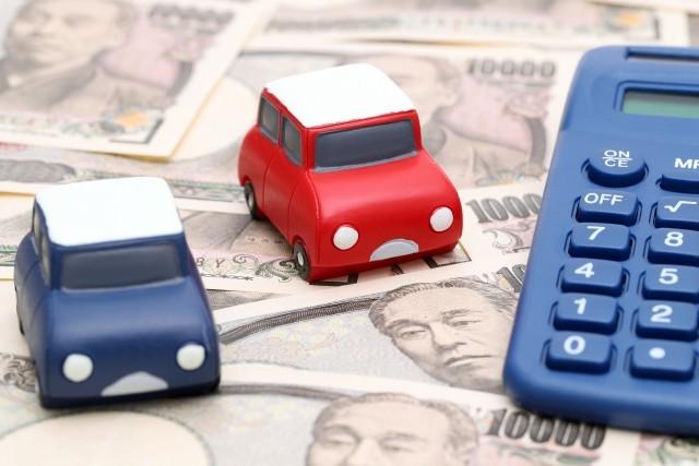 自賠責保険の利用・請求