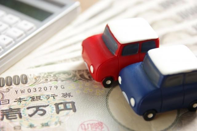 自賠責保険と任意保険の違いと必要
