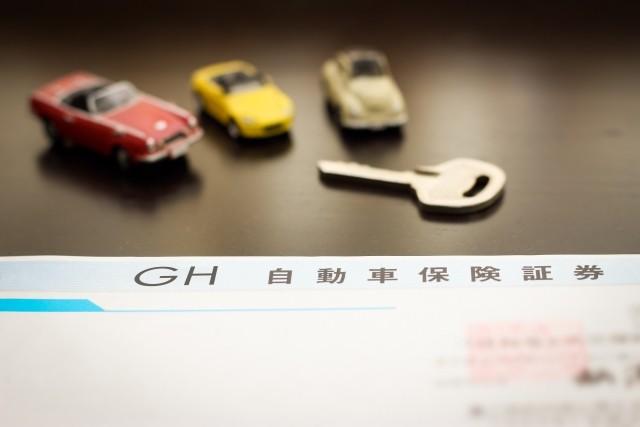 自動車保険会社の乗り換え 等級引き継ぎの注意点