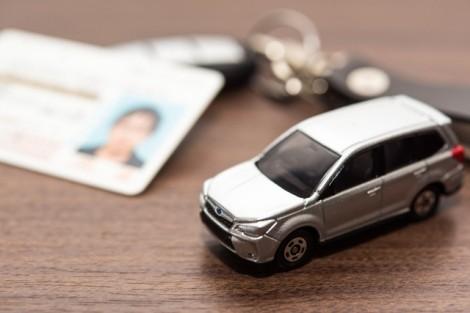 自動車保険「中断証明書」の発行方法(写真はイメージ)