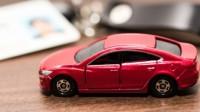 自動車保険の見積もりはなぜ必要か 必要書類とベストタイミング