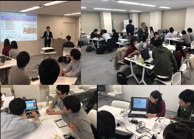 アルムナイによる業界セミナー検討の様子(提供:東京個別指導学院)