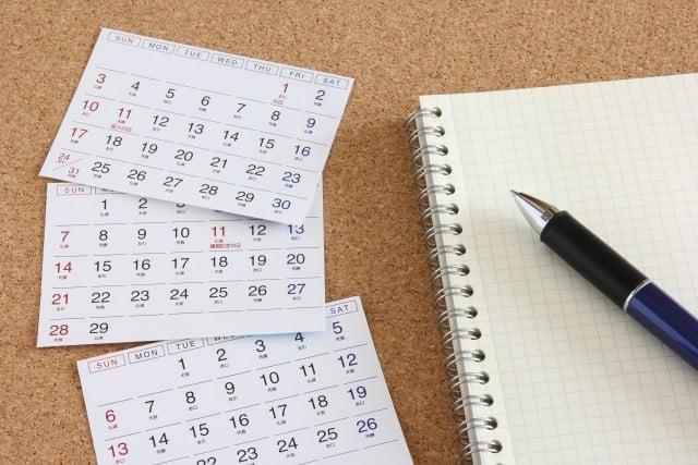 中断証明書を発行できる期間・条件について