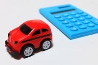 被害者救済費用特約とは?仕組みや支払われる条件を事例付きで解説