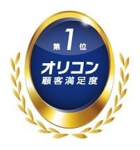 オリコン顧客満足度商標ロゴ